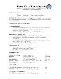 Salon Receptionist Cover Letter Sample