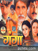Bhojpuri Movie
