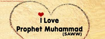 images?qtbnANd9GcQnAAQ4XGsE2EBrN5bGpGf8BzXRg5AGGmLYyhV985OhXKUNQK5MNQ - ღ✫ Polling for Islamic Comp August 2014  ღ✫