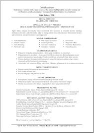 resume summary examples for students oral surgery assistant resume resume for your job application dental assistant resume template great resume templates