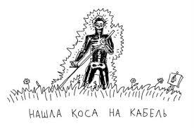 """""""Правый сектор"""" собирается блокировать железную дорогу и энергоснабжение оккупированного Крыма - Цензор.НЕТ 5830"""