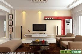 Interior Living Room Design  Exciting  Contemporary Living - Interior living room design ideas