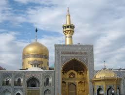 Maschhad