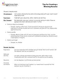 college essay examples nursing FAMU Online