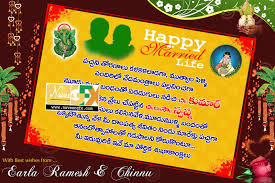 Online Invitation Card Design Free Telugu Invitation Card Quotation Hd Indian Wedding Gift Card