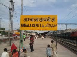 Ambala Cantonment Junction railway station