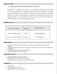 cv and resume samples with free download computer engineering resume