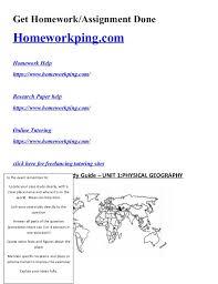 Cpm homework help quadratic equations no solutions