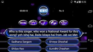kbc unlimited quiz game android apps on google play