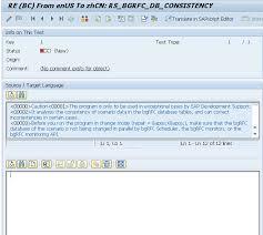 one million lines u2013 insights on se63 and sap translation