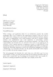 Resume Cover Letter Hotel Manager     BONP Incident Report Template