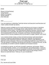 Teaching Position Cover Letter Uk  sample   classistant jpg     music teacher cover letter example