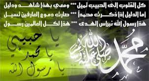 (سجلي حضورك اليومي بالصلاة على النبي) Images?q=tbn:ANd9GcQq3_E0gcb0adu2RBYgxrznd1gCTQD5Nid5H8CQvFjNmBi1MLUQFg