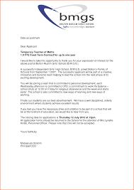 Sample Application Letter For A Teacher   Cover Letter Templates Cover Letter Templates