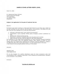 Resume Examples For Internal Promotion   Resume   internal resume examples Break Up