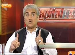 Capital Talk 16th October 2012 - IMRAN KHAN