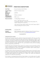 Cover Letter Clerical Position Resume For