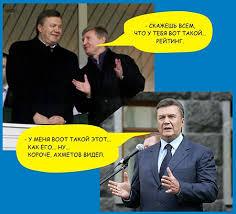 Есть шанс, что Тимошенко выйдет на свободу в сентябре, - Квасьневский - Цензор.НЕТ 4865