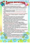 авито одежда для детей ставропольский край