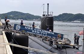 USS Columbia (SSN-771)