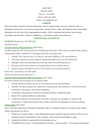 Resume Summary Examples Customer Service by Summary Of Qualifications Customer Service Resume