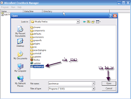Cracklock البرامج والأستغناء images?q=tbn:ANd9GcQ