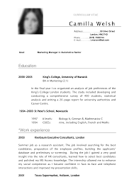 Student Resume Examples First Job by Functional Resume Template Student Resume Templates Free Acting