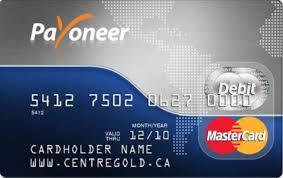 كيفية الحصول على بطاقة ماستر كارد مجانا Payoneer (الحلقة الاولى)