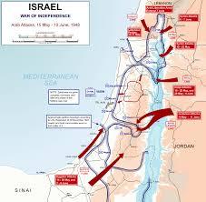 Guerre israélo-arabe de 1948-1949