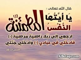 والد الزميل محمد بهيش الله