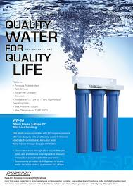 purepro reverse osmosis water filter systems taiwan manufacturer