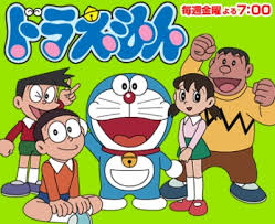[Wallpaper + Screenshot ] Doraemon Images?q=tbn:ANd9GcQuTRy3Ah7JYmnzYZ9CM4e1tkRB0TngI1ryU5vjAOFCoYe2yOPD