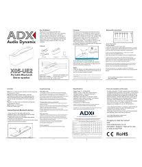 x05 user manual 2