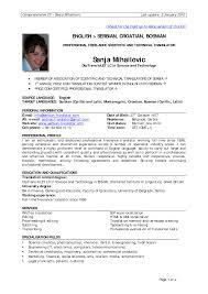 Cv Template English Uk   Resume For Job Online