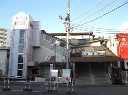 Gokō Station