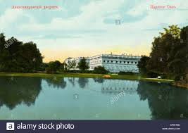 alexander palace stock photos u0026 alexander palace stock images alamy