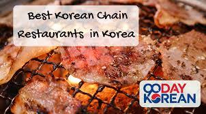 Korean Aegyo  The Seven Levels    Day Korean Best Korean Chain Restaurants in Korea