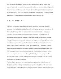 Family bonds essay