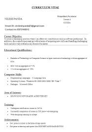 resume b tech cse student