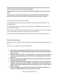 best essay harvard ASB Th  ringen