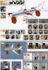 763 airplane