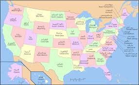 United States Map Delaware by File Map Of Usa With State Names Ar Svg Wikimedia Commons