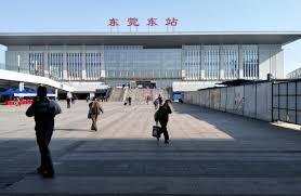Dongguan East railway station