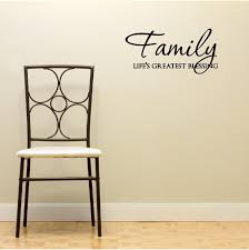 Love Isnt Easy Quotes by Amazon Com Family Life U0027s Greatest Blessing Vinyl Wall Quotes Art