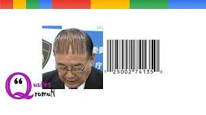 hilarious haircut fails that became u201csay no more u201d memes quotes