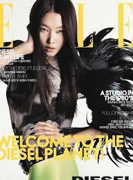 ASIAN MODELS BLOG: Han Jin Magazine Cover for Elle Korea ... - Han+Jin+-+Korea+Elle+Supplementary+Cover+June+2009