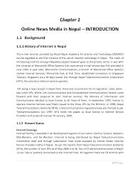 sample essay introductions doc 638826 internet essay introduction essay about internet help me with my essay introduction internet essay introduction