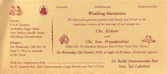 Invitation Card Designer Marriage Invitation Cards Marriage Invitation Cards Design New