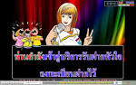 EXtreme Karaoke [Full] โปรแกรมร้องคาราโอเกะล่าสุด 2014 ...