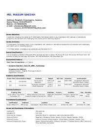 resume format canada resume format for banking jobs in bangladesh frizzigame format for banking jobs in bangladesh frizzigame